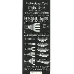Griffe à frapper pointe diamant - Entraxe 3,00mm - SEIWA Japon