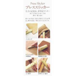 Lissette brunissoir en bois pour cuir - SEIWA Japon