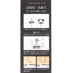 Outil de pose pour rivets pyramide - SEIWA Japon