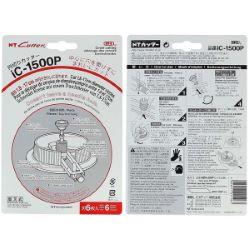 Cutter circulaire de 1,8 à 17cm NT Cutter - IC-1500P - fabriqué au Japon