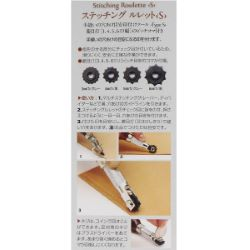 Molette à marquer les points de couture 4 tailles : 3 - 4 - 5 - 6 mm - SEIWA Japon