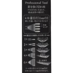 Griffe à frapper pointe diamant - Entraxe 6,00mm - SEIWA Japon