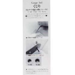 Alêne à lisser - SEIWA Japon