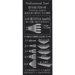 Griffe à frapper pointe diamant - Entraxe 2,5 mm - SEIWA Japon