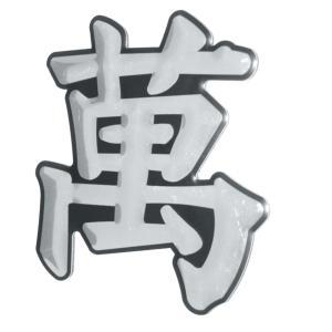 Logo 3D Chinois plein