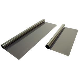 Film solaire Alu Chrome 0,76 x 1,52 et 0,51 x 1,52 m