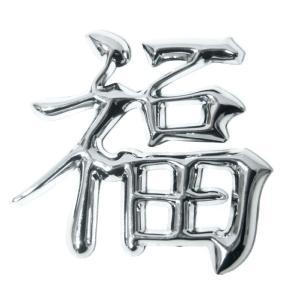 Logo 3D chinois autocollant chromé