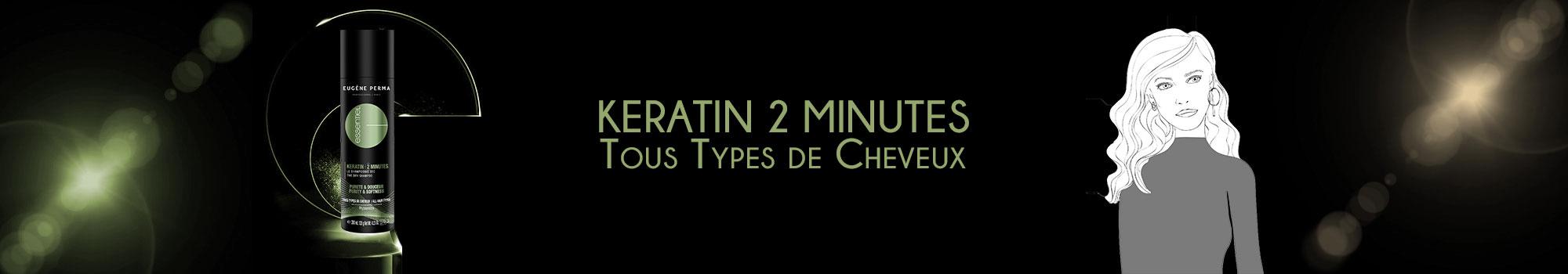 Keratin 2 Minutes Eugène Perma