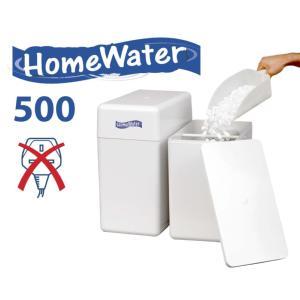Harveys Homewater 500 Duplex Water Softener Twin Tank Non Electric