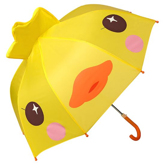 Children's 3D Umbrella - Chick